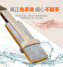 Double Sided Mop- 38CM (ready stock/free shipping)