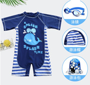 Boys Kids Children Swimwear swimsuit top and pants set beach swimming pool YY_7233