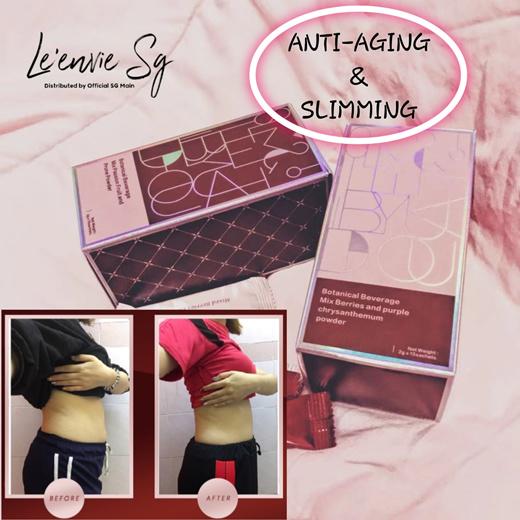 Qoo10 - DFOU 2in1 Plus / Dkenko Pro * Detox * Slimming * Weight Loss * Stem  C... : Diet & Styling