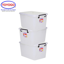 Toyogo Storage Box (Bundle of 3) (2006)
