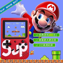 Sup X Game Box classic mini retro game console Super Mary game console built-in 400 in one