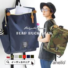ANELLO BACKPACK School Bag / Travel Backpack /Large Capacity Mummy Shoulder Canvas Rucksack Bags