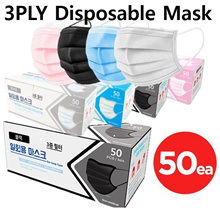 ▶3 Layer Disposable Blue/White Mask 50pcs / For Adult / Qoo10 Lowest Price Offer