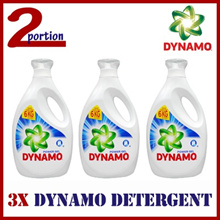 DYNAMO LAUNDRY DETERGENT / BUNDLE OF 3 / OTHER VARIANTIONS AVAIL / SOFTENER
