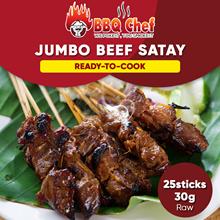 [BBQCHEF] Jumbo Beef Satay (raw) 沙爹牛肉(生) / 30g 25 sticks  / Ready to cook