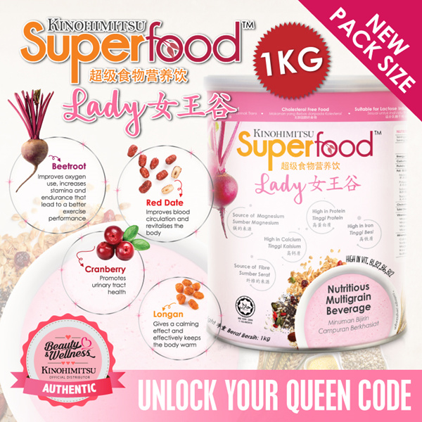 [BUY 2 CAN USE SHOP COUPON] Kinohimitsu Superfood Lady 1KG Deals for only RM69.9 instead of RM85