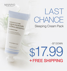 [Manyo Factory HQ Direct operation] Experience the skin changes over night ★ Sleeping Cream Pack ★