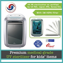 Hanil Baby Bottle UV Sterilizer Cabinet + Dryer (KOREA) ★ 1 Year Warranty Singapore ★ 2017 Model