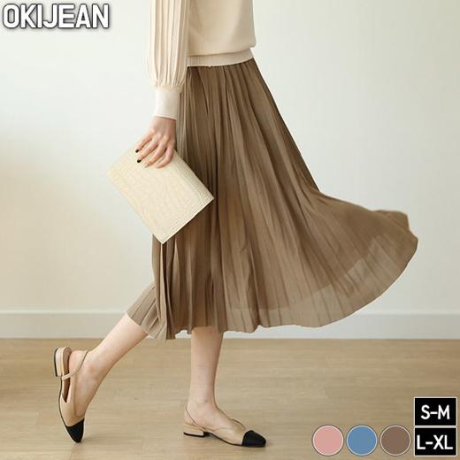 [S$13.29](▼40%)[Okijean]S-XL/3color Too pretty pleats long skirt/womens fashion