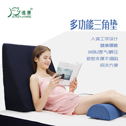 High Wedge Incline Memory Foam Pillow for RLS Acid Reflux Reading Bed White Triangle cushion stomach