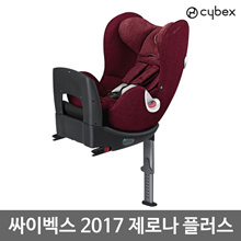 Cybex 2017 sirona Plus Car Seat (ISOFIX) Infra Red