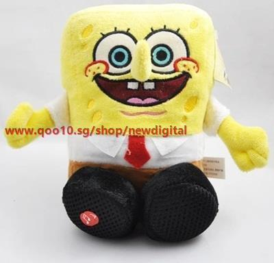 Stereo sound cartoon Doll Plush Doll Audio MP3 mobile phone battery  dual-purpose computer player USB