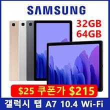 Samsung Galaxy Tab A7 10.4-inch Wi-Fi Tablet