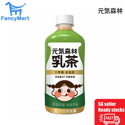 Genki Forest Milk Tea Green Tea 450ml x 2