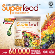 【SUPER DEAL !!】Kinohimitsu Superfood 500g [EXP:11/2019] ♥ Delicious Nutritional Beverage ♥