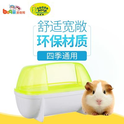 Xochi Birch Boer small pet supplies pet hamster sleeping sand bath room  toilet sauna room toilet con