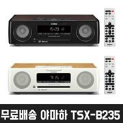 Yamaha Bluetooth Audio TSX-B235