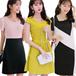 【All Flat Price】[NO OPTION PRICE] Buy 3 Free Shipping! Korean Fashion Dress