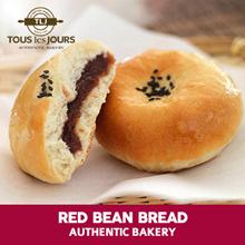 [DESSERT] Red Bean Bread /Tous Les Jours /TLJ