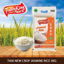 Free 1kg Riceberry worth $5.50 with PaddyKing New Crop Jasmine Rice 5Kg (Last Mothers Day Weekend!!)
