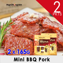 Mini BBQ Pork [Vacuum Sealed] [Bak Kwa] [Bundle of 2x165GM]