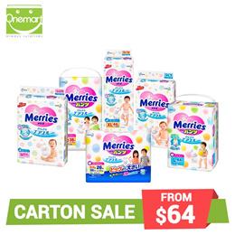 [Carton sale]Kao Merries Baby Diaper