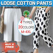 [Bulk sale 5 pcs] Women pants/nine-point pants/loose harem pants/cotton casual pants/shorts pants