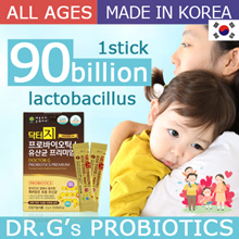 [★Korea Best Selling]Dr.G Probiotics Premium detox cleanse body colon clean health eczema skin