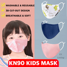 🔥Premium KN90 Baby Kids Children Face Mask🔥Reusable Washable/Adjustable Nose Clip Ear loop