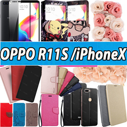 2018 OPPO iPhone Samsung Wallet cover case for OPPO R11S R11 Samsung Note 8 iPhoneX 8 7