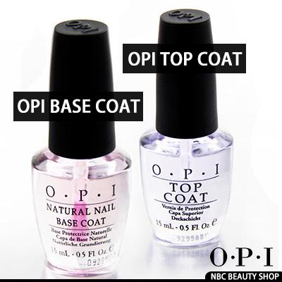 Opi Top Coat Base Matte Nail Polish Treatment Seche