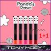 [1+1][Tonymoly] Pandas Dream Glossy Lip Crayon 1.5g 5 Color/ Korean cosmetics/ The Golden Fishery