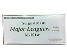 Surgical mask Major Leaguer M-101w White × 6 pieces set
