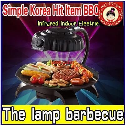 Qoo10 - ZAIGLE Simple Korea Hit Item BBQ /Infrared Indoor Electric ...