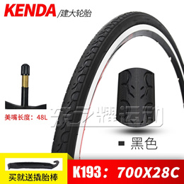 Kenda build Big 700C Bicycle Road tire 700*28c tire K193 dead fly Color durable tires