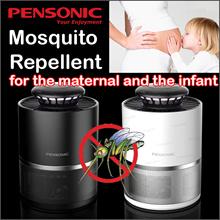 ◆Sale Event◆PENSONIC KOREA PMK-1000 Electric Mosquito Repellent Indoor Trap LED Garden Lamp