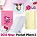 [Free SHIPPING!] Pd239-Hello Kitty [PD251]/ LG Pocket Photo POPO Season 3 Wireless PORTABLE Mobile Pocket  Printer / for iOS(5.1) / for Android(2.2) / New