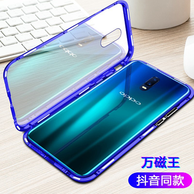 Magnetic Adsorption Case OPPO R17 R15 R11 R11S R9S Plus Clear Tempered Glass Magnet Metal back Cover