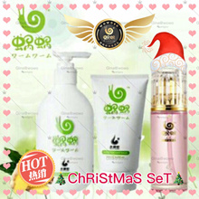 *AUTHORIZED DISTRIBUTOR* HSA APPROVED *CHRISTMAS BUNDLE SET* WOWO PURE GINGER SHAMPOO
