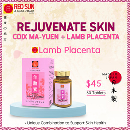 RED SUN LAMB PLACENTA | 60 tablets | Made in Japan | Collagen Skin Beauty Supplement
