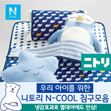 Recommended items ★ ★ Cool mat for kids! Japan Nitori N-COOL bedding collection / cool mat / pillow pad / relieved in tropical weather with cold effect