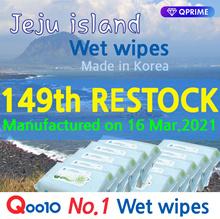 ◆149th RESTOCK◆ Jeju Wet Wipes / Manufactured on 16 Mar. 2021