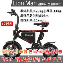 New 12-inch folding electric car single mini lithium bike city portable scooter