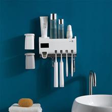 UV LED Toothbrush Sterilizer Toilet Shelf Rechargeable