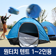 One Touch Tent Sunshade Full Shade Tent One Touch Tent Country Camp Outdoor