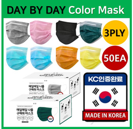 [Made In Korea] DAY BY DAY Masks/ 50pcs 1Box / Surgical mask / Qoo10 Best price