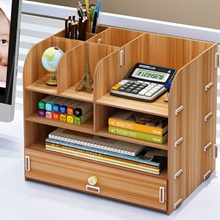 MasterCard desk storage box office supplies large multi-layer drawer file shelf wooden storage box