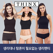[New concept physiology panties that do not need sanitary napkins or tampons] THINX urns 100% Organic sanitary panties / 2 tampons