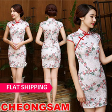ALL IN 1 SHIPPING/ CNY Cheongsam paragraph package hip Slim skirt milk silk dress female summer large yards middle-aged mother loaded