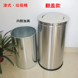 Stainless steel trash bag vertical flip direct mail the hotel lobby to peel bucket seat within Queen